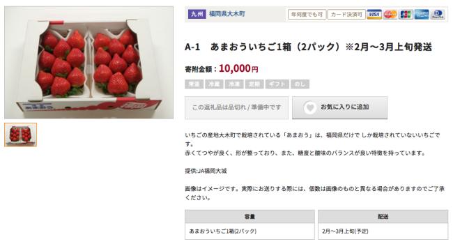 fruits10