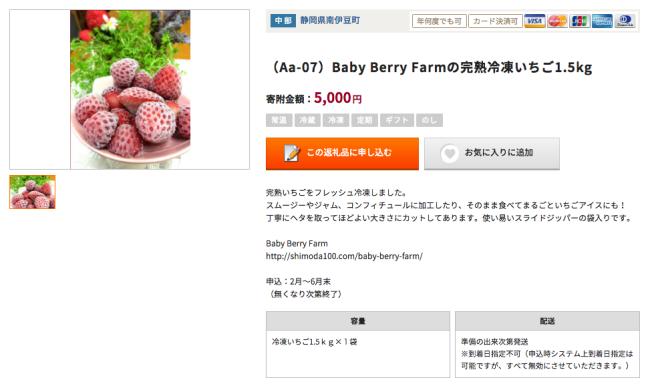 fruits13